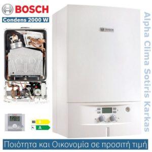 Bosch Condens 2000W