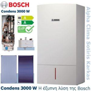 Bosch Condens 3000W