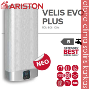 Ariston Velis Evo Plus Eu