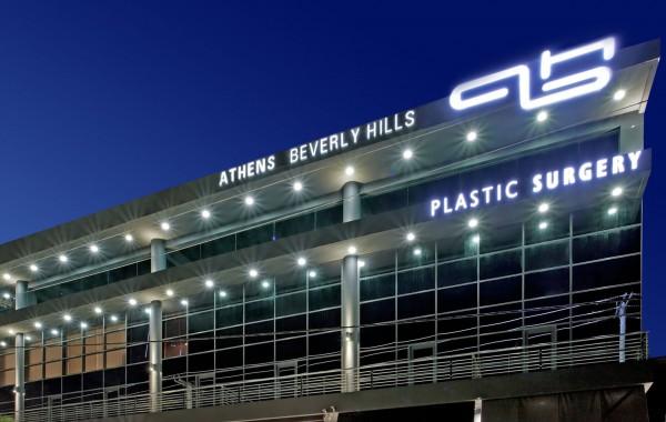 Κλιματισμός SET FREE Athens Beverly Hills
