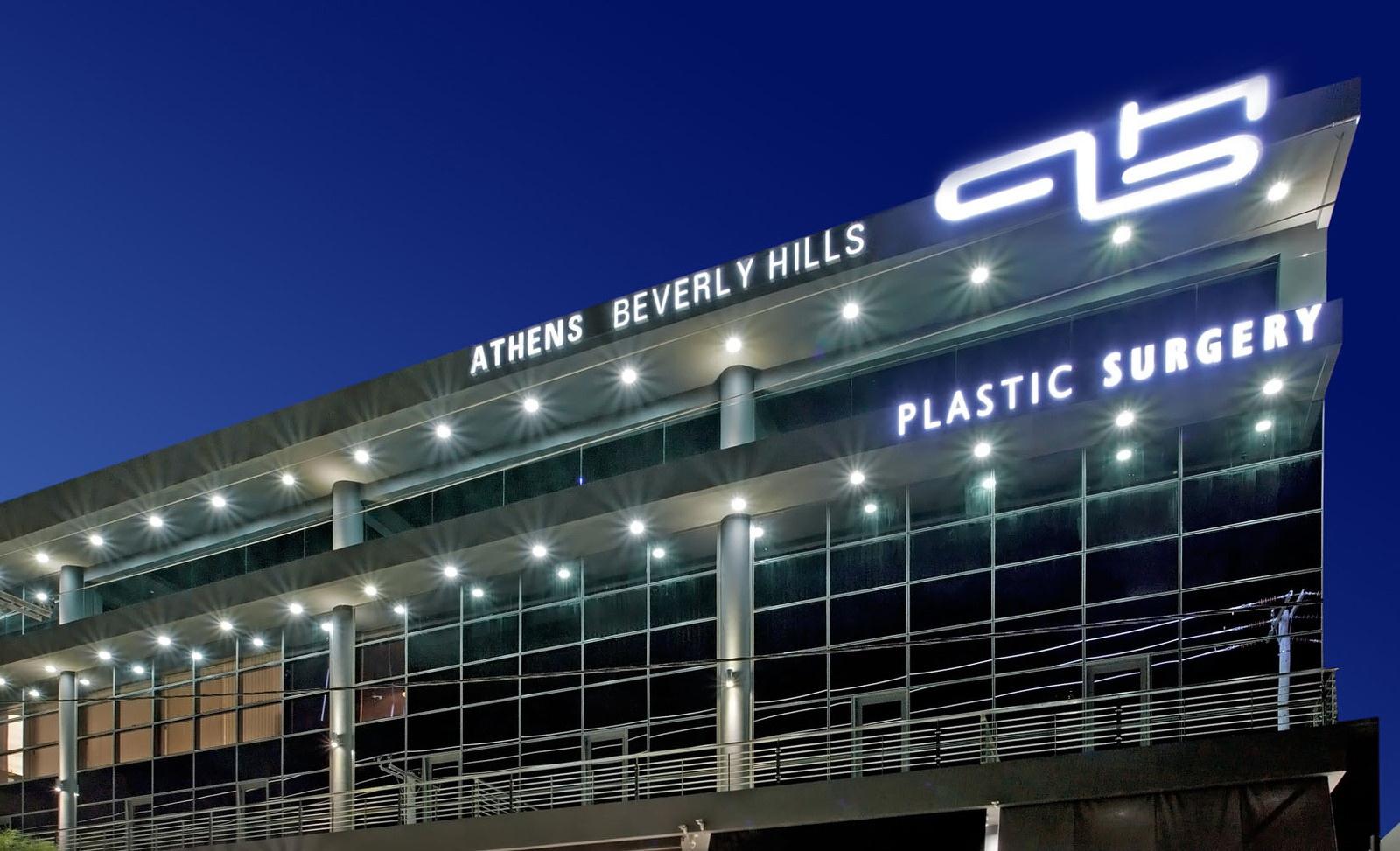 Κλιματισμός SET FREE Athens Beverly Hills - ALPHA CLIMA ΣΩΤΗΡΗΣ ...