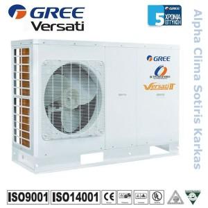 Αντλια θερμοτητας Gree Versati II+