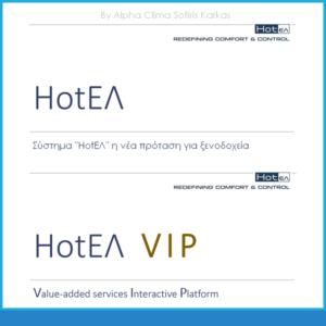 HotΕΛ-menu-2-600