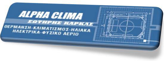 LOGO-ALPHA-1