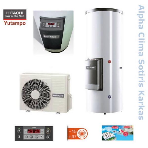 Αντλία θερμότητας HITACHI Yutampo split επιδαπέδια μεσαίων (60°C) για ζεστό νερό χρήσης