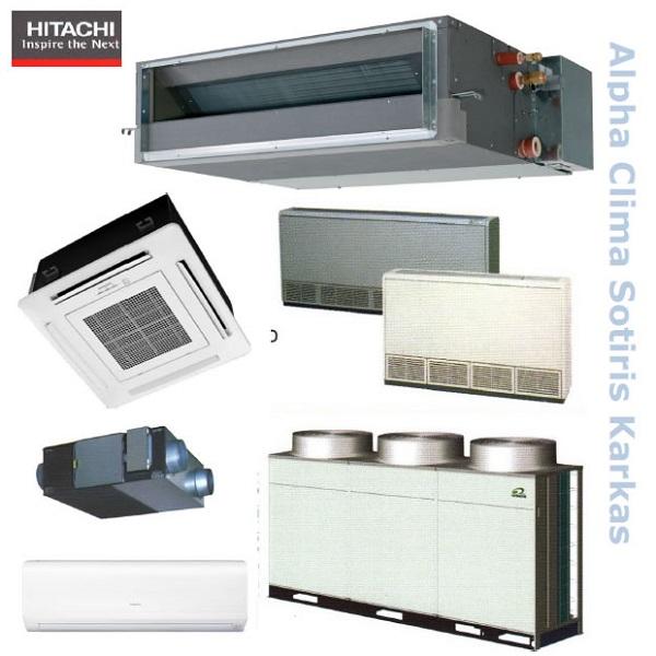 Ημι-Κεντρικός-VRV Hitachi