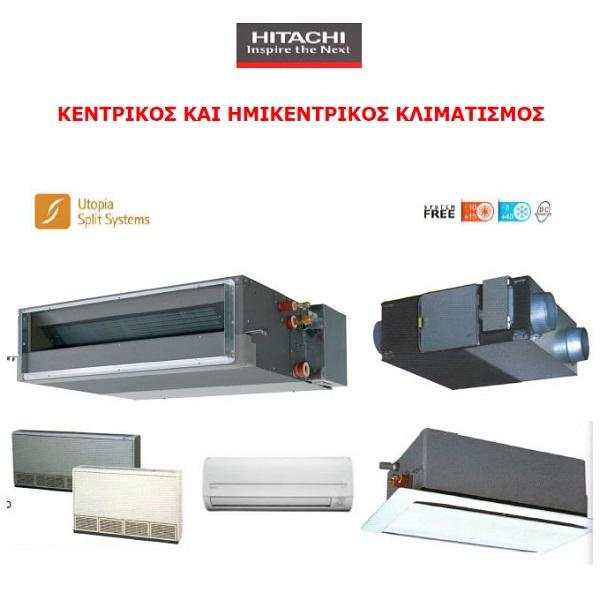 Εσωτερικές μονάδες System Free Hitachi