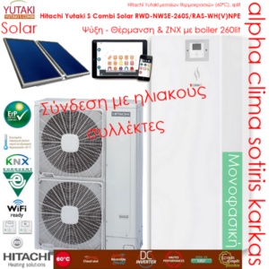 hitachi-yutaki-s-compi-solar-6-main-1f