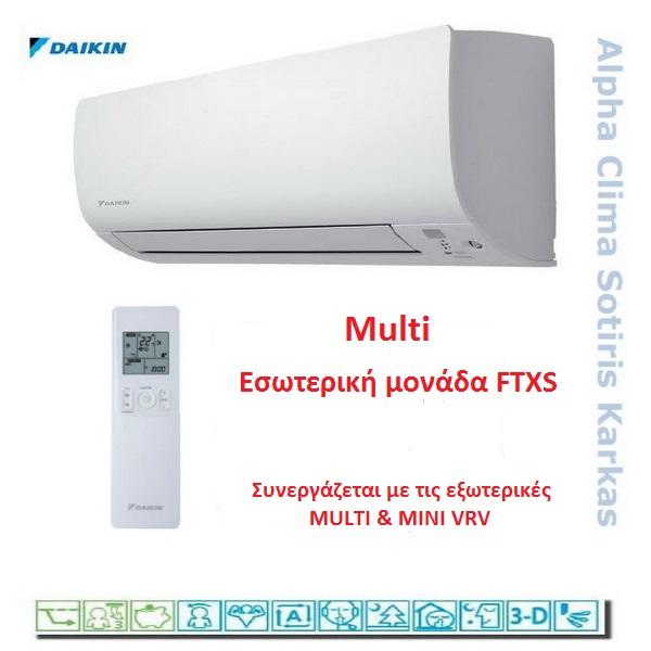 Εσωτερική μονάδα FTXS