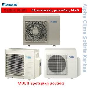 Multi εξωτερικά R410A