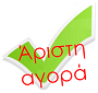 photo-green-aristi-90