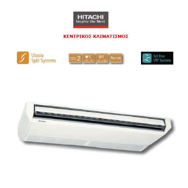 Εσωτερικά οροφής Hitachi