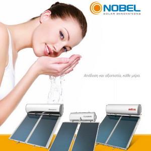 Nobel ηλιακοί θερμοσίφωνες
