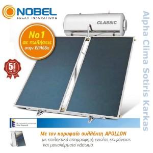 nobel-classic-22