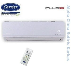 carrier_iplus_xpower_main