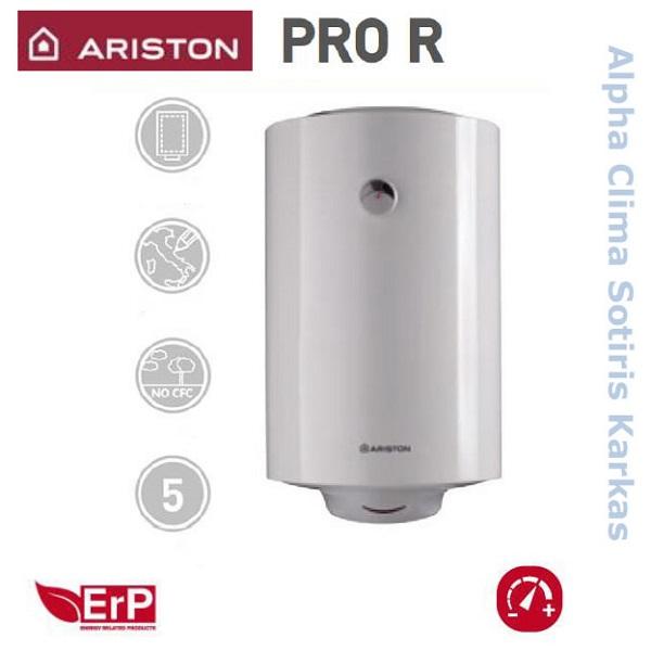 Ariston Pro R