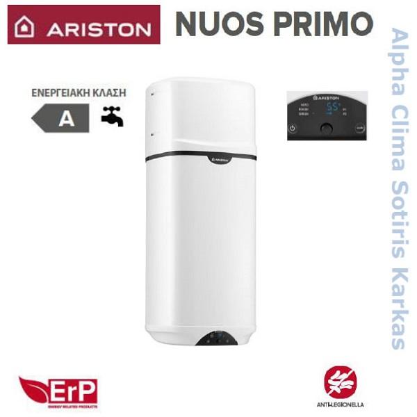 Αντλίες θερμότητας ARISTON Nuos Primo monobloc επίτοιχες χαμηλών θερμοκρασιών (55°C) αποκλειστικά για ζεστό νερό χρήσης