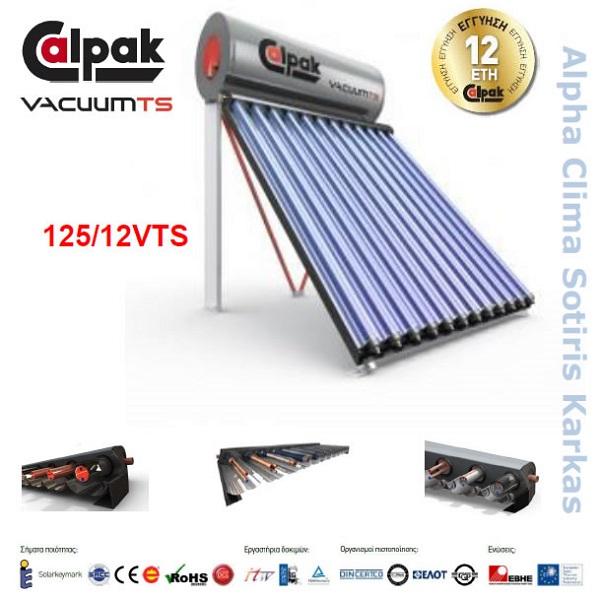 Ηλιακος θερμοσιφωνας Calpak VacuumTS 125