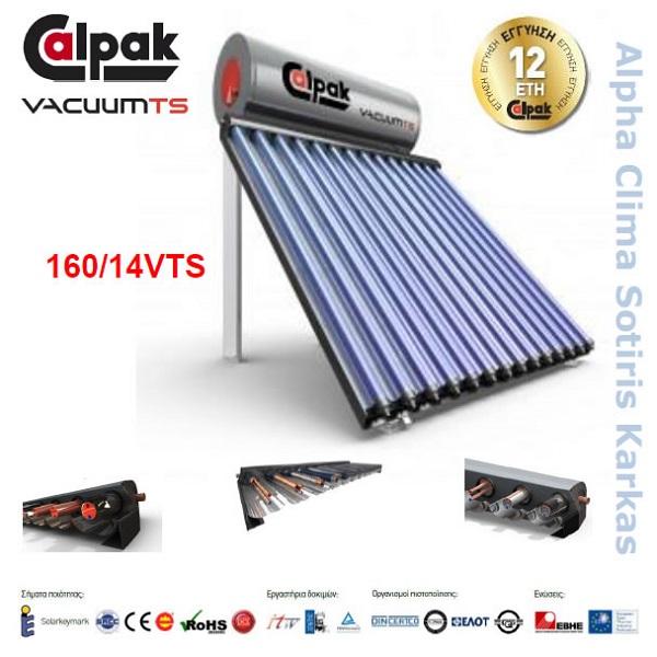 Ηλιακος θερμοσιφωνας Calpak VacuumTS 160