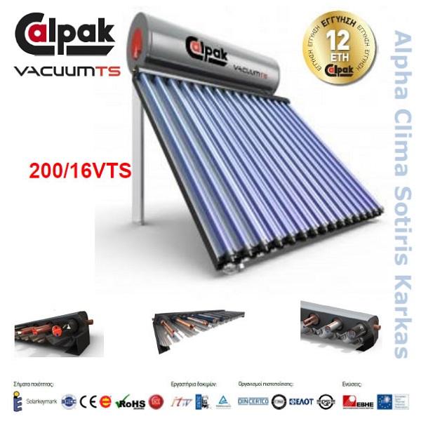 Ηλιακος θερμοσιφωνας Calpak VacuumTS 200