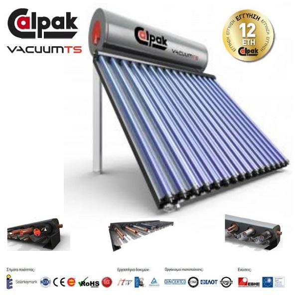 Calpak VacuumTS