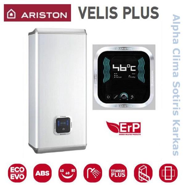 Ariston Velis Plus