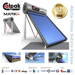 calpak-mark4-120-main