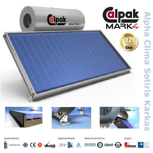 Ηλιακος θερμοσιφωνας Calpak Mark 4 160/2,6Hm² Glass Trien 3πλης ενεργειας