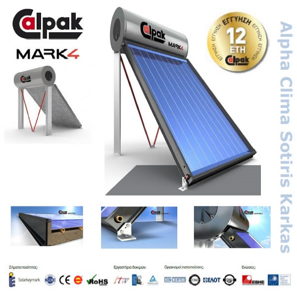 Ηλιακος θερμοσιφωνας Calpak Mark 4 160/2,6m² Glass Trien 3πλης ενεργειας