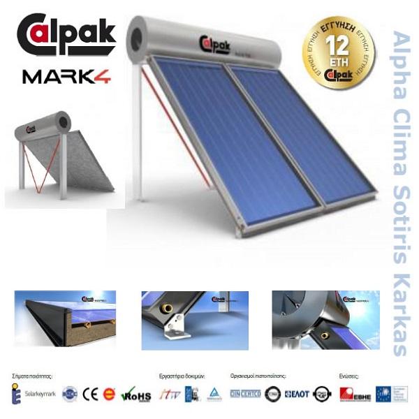 Ηλιακος θερμοσιφωνας Calpak Mark 4 300/4,2m² Glass 2πλης ενεργειας