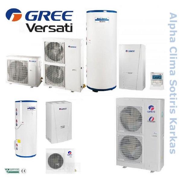 Αντλίες θερμότητας GREE Versati Διαιρούμενη Split χαμηλών θερμοκρασιών (55°C) ψύξη & θέρμανση με υδραυλικό πακέτο