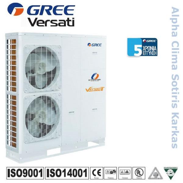 Αντλια θερμοτητας Gree Versati II+ GRS-CQ12Pd/NaC-M