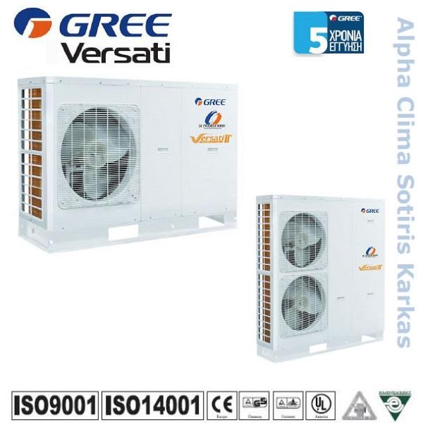 Αντλίες θερμότητας GREE Versati II+ (Monoblock) μεσαίων θερμοκρασιών (60°C) ψύξη & θέρμανση με υδραυλικό πακέτο