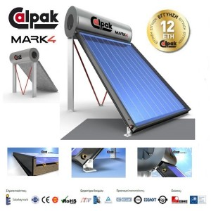 Calpak Mark 4