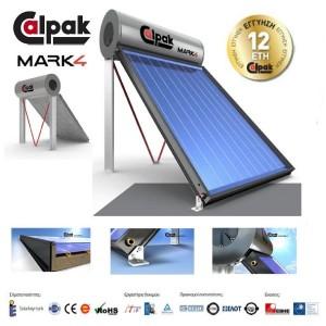 Calpak Mark 4