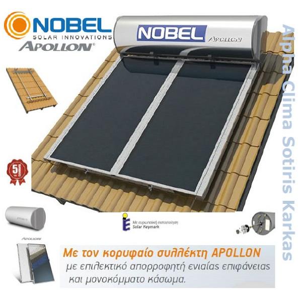 Ηλιακος Nobel Apollon Glass 320lt 4m² 2πλης ενεργειας κεραμοσκεπης