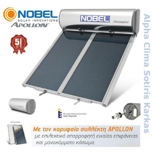 Ηλιακος Nobel Apollon Glass 320lt 4m² 2πλης
