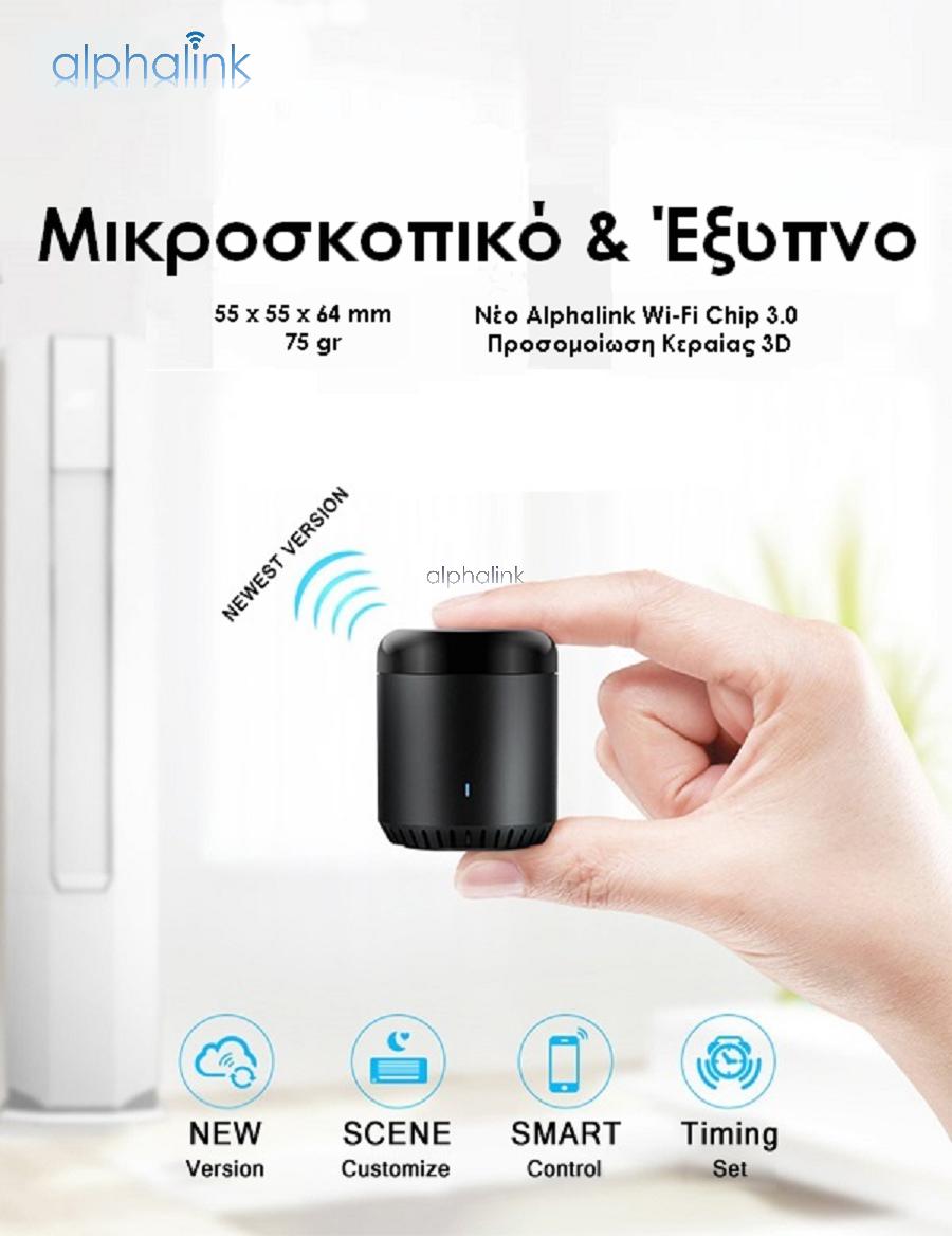 1-alphalink-micro3_2-900