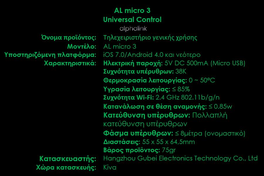 1-alphalink_tech-900