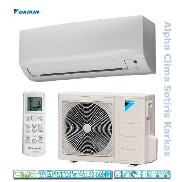 Daikin FTXB-C inverter R-410