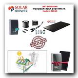 SolarSet-Solar-Frontier1-MAIN