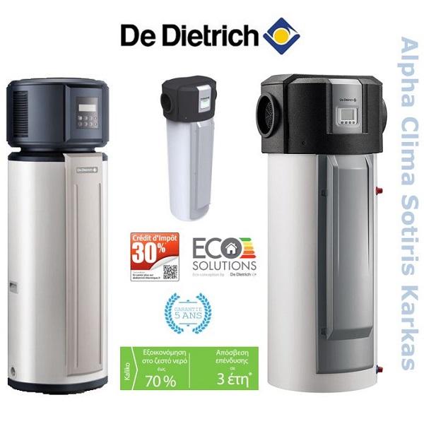 Αντλίες θερμότητας De Dietrich Kaliko επιδαπέδιες μεσαίων (65°C) για ζεστό νερό χρήσης