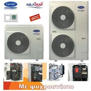 Carrier Aqua Snap monobloc 30AWH Αντλίες θερμότητας μεσαίων θερμοκρασιών (60°C) ψύξη & θέρμανση με ψυχροστάσιο