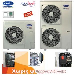 Carrier Aqua Snap monobloc 30AWH Αντλίες θερμότητας μεσαίων θερμοκρασιών (60°C) ψύξη & θέρμανση χωρίς ψυχροστάσιο