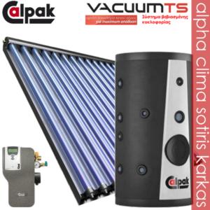 vacuum-EP CL2-150 VTS-14-main