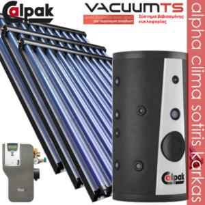 vacuum-EP CL2-500 3xVTS-12-main