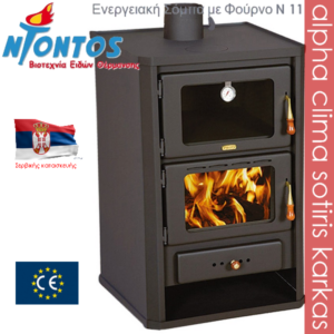 Energy Stove with Oven-n1-main