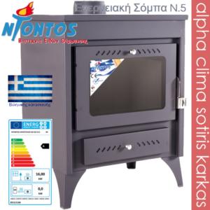 energy wood stoves-n5-main