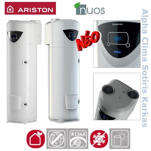Αντλίες θερμότητας ARISTON Nuos Plus monobloc επιδαπέδιες μεσαίων θερμοκρασιών (60°C) αποκλειστικά για ζεστό νερό χρήσης