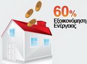 %ce%ba%ce%b1%cf%84%ce%b1%ce%b3%cf%81%ce%b1%cf%86%ce%ae1-125